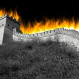 greatchinafirewall